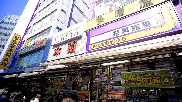 台東区台東にある多慶屋のA棟外観写真です。