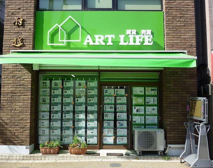 台東区の不動産会社アートライフの外観写真です。