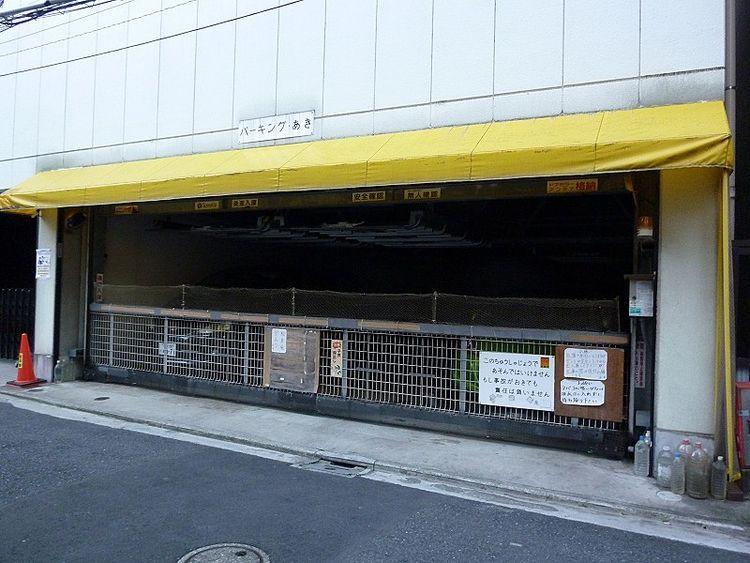 台東区東上野6丁目にある、パーキング・あきの写真です。