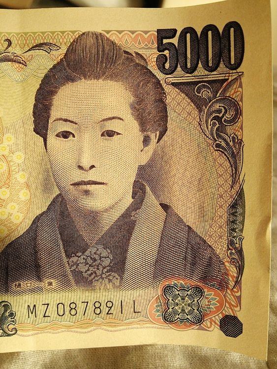 5,000円札に描かれた樋口一葉の写真です。