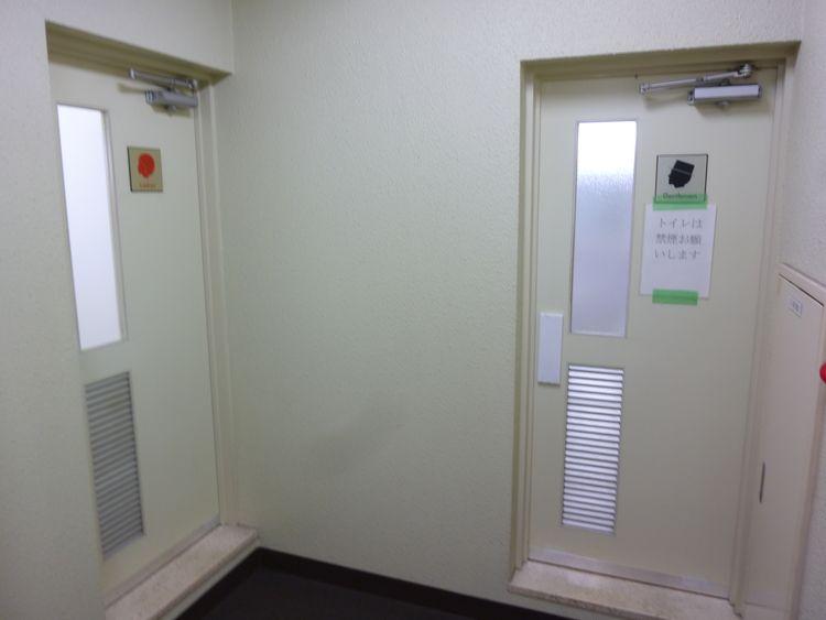 蔵前4丁目OTビル2階のトイレ写真です。