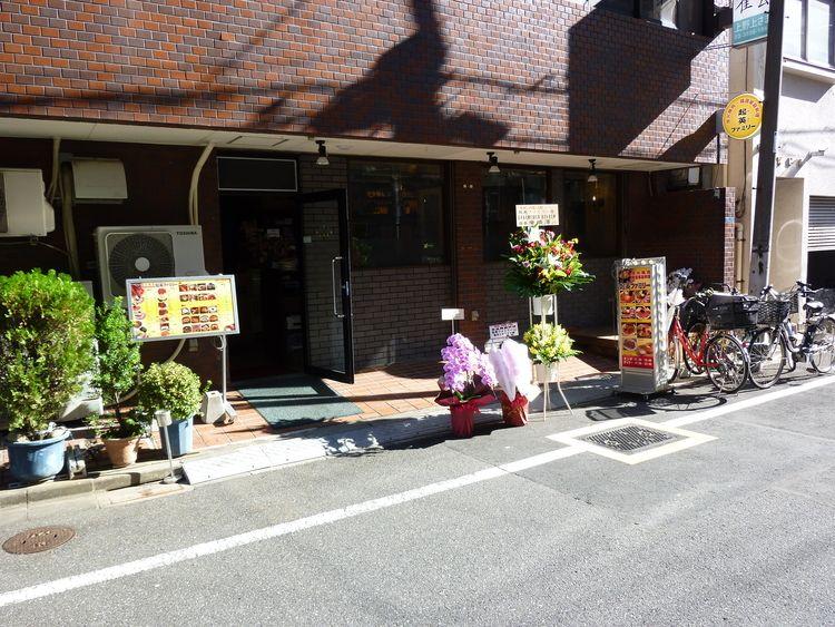 台東区上野1丁目にある、起英ファミリーの外観写真です。