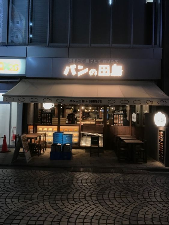 浅草1丁目にできる、パンの田島浅草ROX2G店の外観写真です。